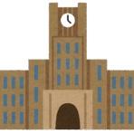 大学にいくンゴwww|旧 学校裏サイト2ちゃんねる