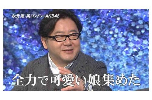 【アイドル】AKBのシングルCD総売上枚数は5200万枚wwwwのサムネイル画像