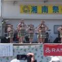 第21回湘南祭2014 その2(フラダンスの1)
