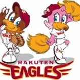 『【野球】ちな鷲のワイが全レスするスレ』の画像