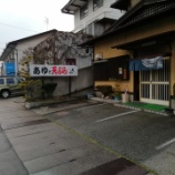 『支援事例<鮨善さん>いかげそ天丼ランチが人気上昇中!』の画像