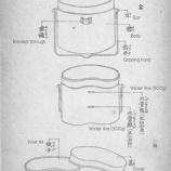 『<飯盒の考察>飯盒でご飯を炊く方法』の画像