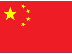 中国さん、海外向けに食塩水ワクチン輸出へwwwwwwwww