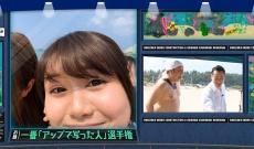 【乃木坂46】有村架純?