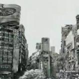 『【地震予知】近いうちに首都直下地震が起きるかもしれない。その原因は気圧もしくは日本社会の修正力かもしれない』の画像