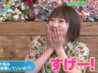 【元乃木坂46】生駒里奈が結婚したい相手を見つけた模様!!!!!