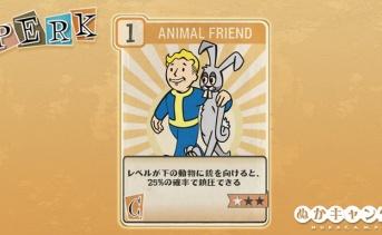 Fallout 76:Animal Friend(Charisma)