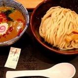 『またおま系つけ麺「舎鈴」の坦々つけ麺は舐めちゃいけない美味さだった』の画像