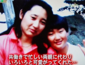 【画像】若い頃の壇蜜が可愛すぎるwwwwwwwww
