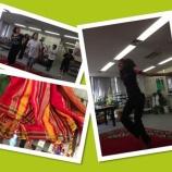 『エチオピアン・ダンス。』の画像