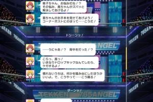【ミリシタ】『MILLION LIVE WORKING☆』 昂れ!アイドルファイト ショートストーリー変更部分まとめ1