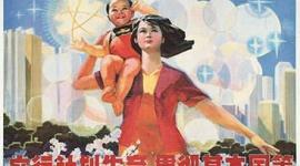 """中国に""""工業時代の終わり""""が到来か? 一人っ子世代の生産現場離れが深刻に"""
