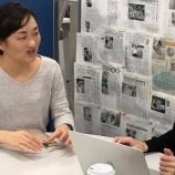 『女性の鍼灸師・高橋さん。妊婦さんや女性の悩みに応え、支持を集めてます^^』の画像