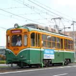 『鹿児島市電 600形615号 ②』の画像