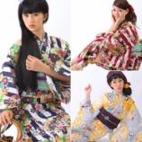 『2015人気浴衣&かわぃぃー浴衣ヘアでモテ女子に!』の画像