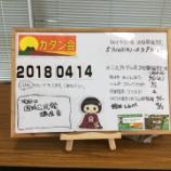 『第49回カタン会/栃ゲ会』の画像