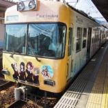『鉄道むすめ巡り2015夏旅ダイジェスト(2)』の画像