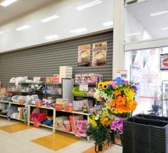 美浜区新港『ミスターマックス 千葉美浜店(MrMAX)』内に『麺処 せんり』なるラーメン屋さんがオープンするらしい。