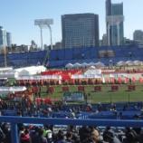 『【早稲田】新宿シティハーフマラソンに参加!』の画像