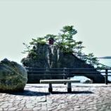 『機具岩』の画像