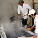 『年に一度! 黒豆酢の仕込み —蒸し・放冷—』の画像