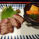 『牛たん焼き仙台辺見(ハービス大阪店)で牛たん焼きとタンシチュー定食』の画像
