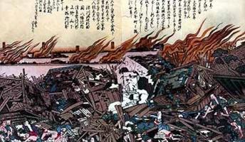 俺氏が歴史上の地震災害を紹介する