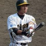 『【野球】阪神・坂克彦について知ってること』の画像
