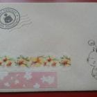 『(´-ω-`)寒中お見舞いのお手紙でも書こうかな?』の画像