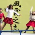 2015年 第51回湘南工科大学 松稜祭 ダンスパフォーマンス その32