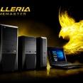 【2019年】ドスパラ「GALLERIA」のおすすめゲーミングBTO PCの選び方