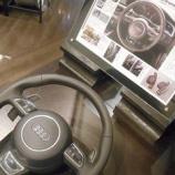 『【スタッフ日誌】Audi用S-tronic Paddle Progress試作品ご覧いただけます』の画像