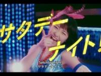 モーニング娘。'16「泡沫サタデーナイト!」のMV公開キタ━━━━(゚∀゚)━━━━!!