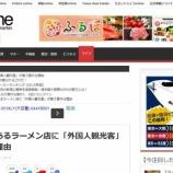 『【連載開始】ZUU online  2015.9.20』の画像