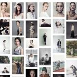 『【乃木坂46】『与田祐希2nd写真集』カメラマンの作品一覧がこちら・・・』の画像