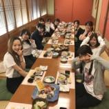 『乃木坂46ライブ『ご飯会』場所を次々と特定するツワモノファン現るwwwwww』の画像