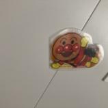 『シャンプー嫌いも解決!風呂の天井に隠れアンパン!』の画像
