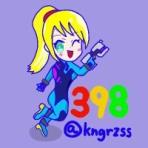 398(さくや)のオモチャ箱