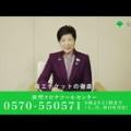 【新型コロナウイルス】島根と鳥取と岩手でも京都産業大学のゼミ生が行って緊急事態宣言が出るんだろうか?