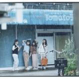 『【乃木坂46】センターは!?24thアンダー曲『~Do my best~じゃ意味はない』初オンエア!!感想まとめ!!!』の画像