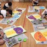 『室町幼稚園 年少さん 出前授業』の画像