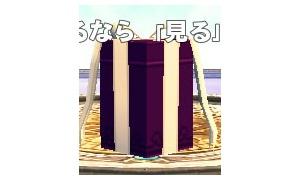2次タイトル「ハッピーハロウィン」2012年ハロウィン限定プレミアムキャラクターカード