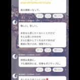『【乃木坂46】堀未央奈、22ndシングル選抜発表の結果に怒る・・・』の画像
