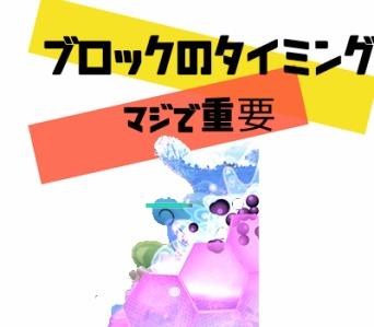 ポケモンGO カントーカップ アローラベトベトン 最強