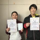 『◇仙台卓球センタークラブ◇第24回仙台市個人ラージボール卓球大会(ダブルス戦) 結果』の画像