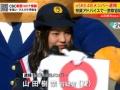【悲報】SKE48の元メンバー、詐欺の疑いで逮捕