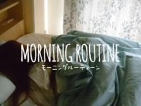 【日向坂46】メンバーのモーニングルーティンが見たい。