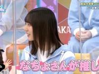 【日向坂46】小坂菜緒、潮紗理菜への一途な愛におひさまほっこり。