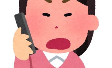 【画像】フェミ「イヤアアアアアア!!!やらしい御朱印を描く気持ち悪い住職がいるウウウウウ!!!!ギャオオオオオオオオン!!!」