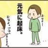 小学6年生~中学生になってからの長男をまとめました!